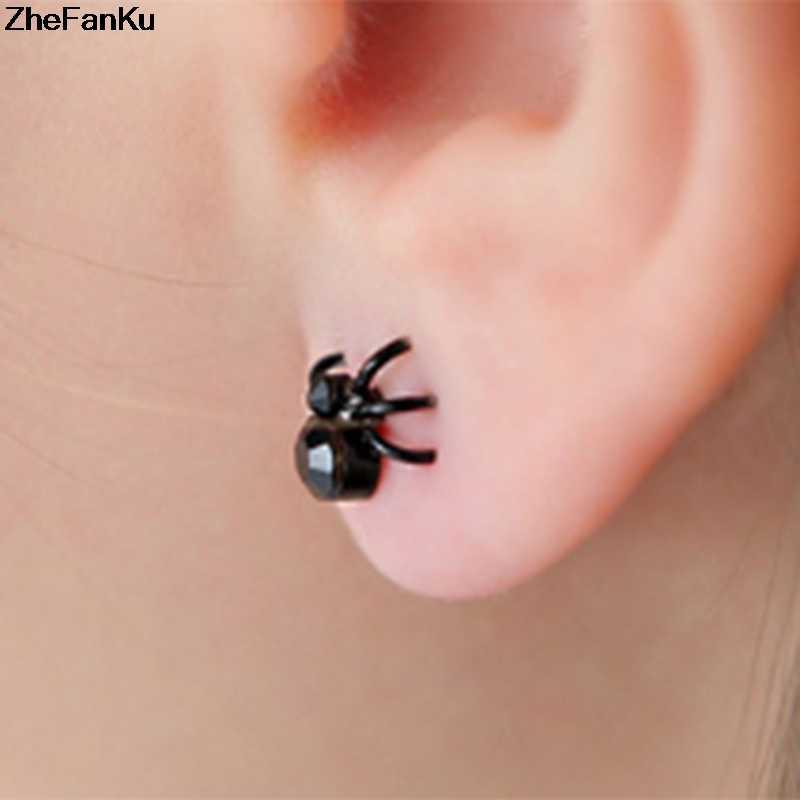 แฟชั่นผู้หญิงและผู้ชายน่ารักต่างหูสีดำ Tiny Stud Spider น่ารัก Cuff ต่างหูสำหรับสาวเลดี้ (สี: สีดำ)
