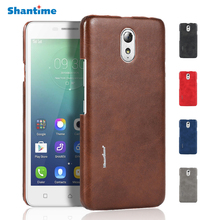 High Quality Vintage Luxury PU Leather Phone Cases For Lenovo P1M Cover Mobile Phone Accessories Vibe P1M Case