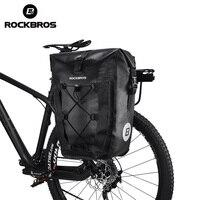 ROCKBROS Waterproof 20L Travel Cycling Bag Basket Bike Bag Bicycle Rear Rack Tail Seat Trunk Bags Pannier MTB Bike Accessories