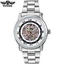 2016 WINNER الصين العلامة التجارية رجال الأعمال الميكانيكية ساعة اليد الرياح الهيكل العظمي الهاتفي الفضة حالة الزجاج الشفاف سوار فولاذي غير القابل للصدأ
