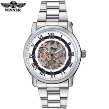 2016 zwycięzca chiny marka mężczyźni biznes mechaniczny ręcznie nakręcany zegarek szkieletowa tarcza srebrny futerał przezroczystego szkła pasek ze stali nierdzewnej