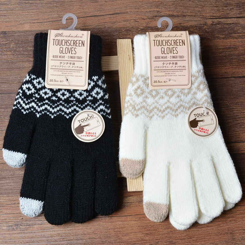 Winter Warm Touch Screen Gloves Kitted Woolen Mittens New Men Women Cashmere Geometric Crinkle Gloves Touch Luvas Gifts