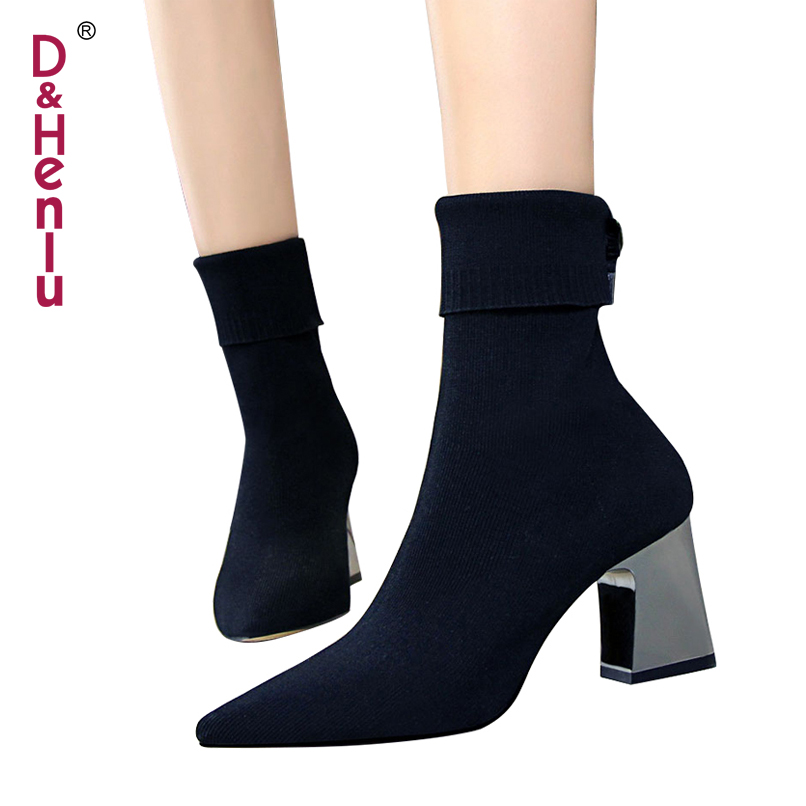 Elastic Sock Boots With Heel Stretch Boots Sock Shoes 2018 Autumn Knitting Boot Lady Mid-calf Boot Women Black Beige botas mujer wedge heel faux suede mid calf sock boots