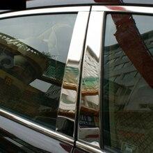 Нержавеющая сталь Оконные Планки центр столбы B+ C стойки Чехлы 8 шт. отделка для Mazda 6 M6 8 шт. 2009 2010 2011 2012