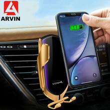 Arvin Infrared Induction Wireless Car Charger Holder Automatic Clamping 10W Qi Fast Charging Mount For iPhone 8P X XR Sansung S9