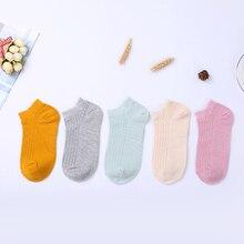 5 пар всесезонные Женские чулочно-носочные изделия с двойной иглой новые foahion женские хлопковые носки 35-40