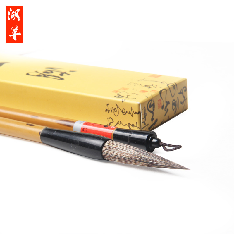 Meaned calligraphy brush stone badger lake pen bamboo pen traditional chinese painting dip pen retro chinese style gold dipped black bamboo xiangfei zhu pen traditional ink natural