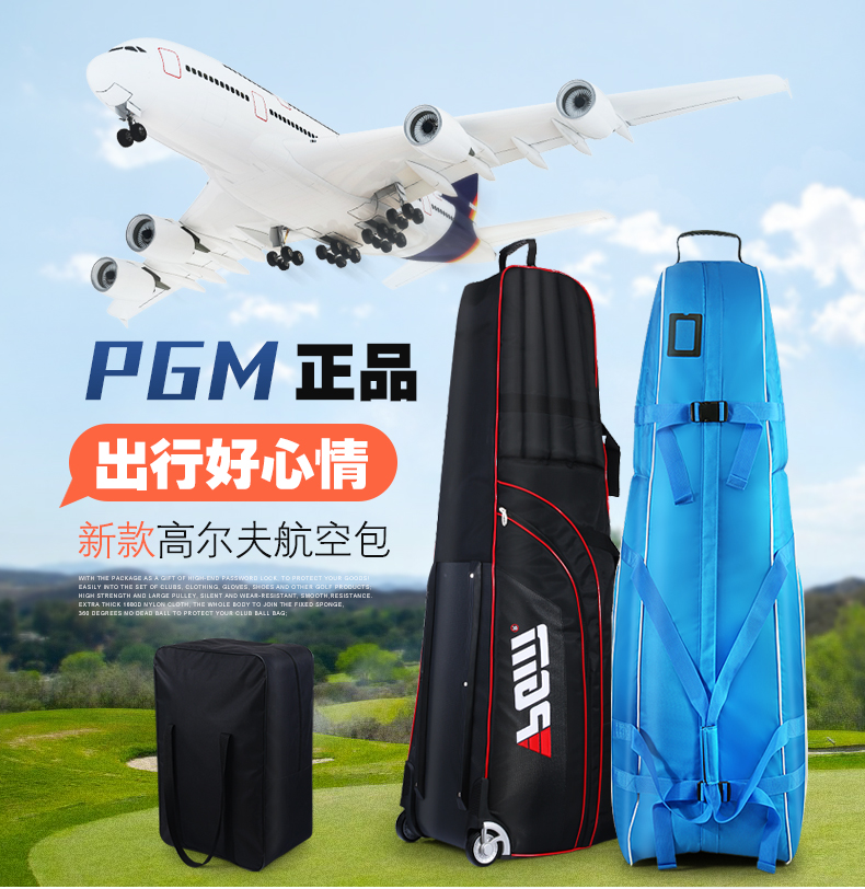 цены PGM Golf AirplaneTraveling Aviation Bag Thickening Aircraft Checked Bag Folding Belt Tug Strong Wear-resisting Send Packing Bag