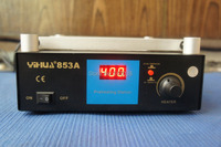 YH 853A Infrared PCB Preheater BGA Rework Station Preheating Oven Station