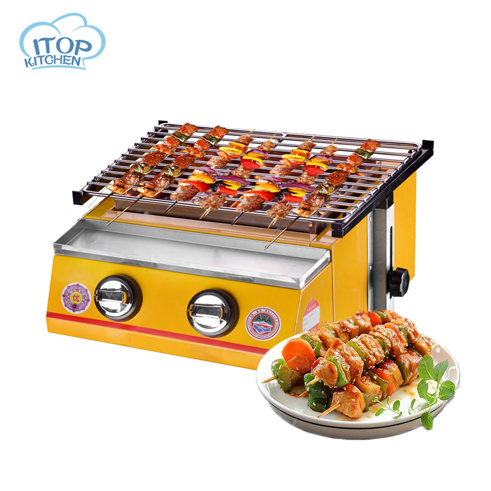 Fast Delivery! BBQ Grill, Gas Barbecue Portable Flat Environmental for Outdoor Picnic, Infrared Adjustable Height