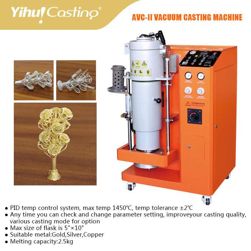 AVC II vacuum casting machine|casting machine|vacuum casting
