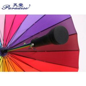 Image 4 - Donne Pioggia Ombrello Arcobaleno di Marca 24K Antivento Ombrelli Manico Lungo Impermeabile di Modo Variopinto Paraguas Forte Telaio