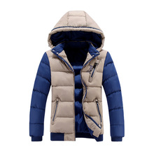 2015 New Men s Cotton Clothing For Fall Winter Korean Version Of Popular Leisure Youth Men