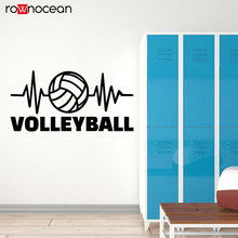 Love Volleyball Game Sport Ball Signboard Pulsation Stickers Vinyl Wall Decal Stadium Decor Teen Bedroom Removable Mural 3457