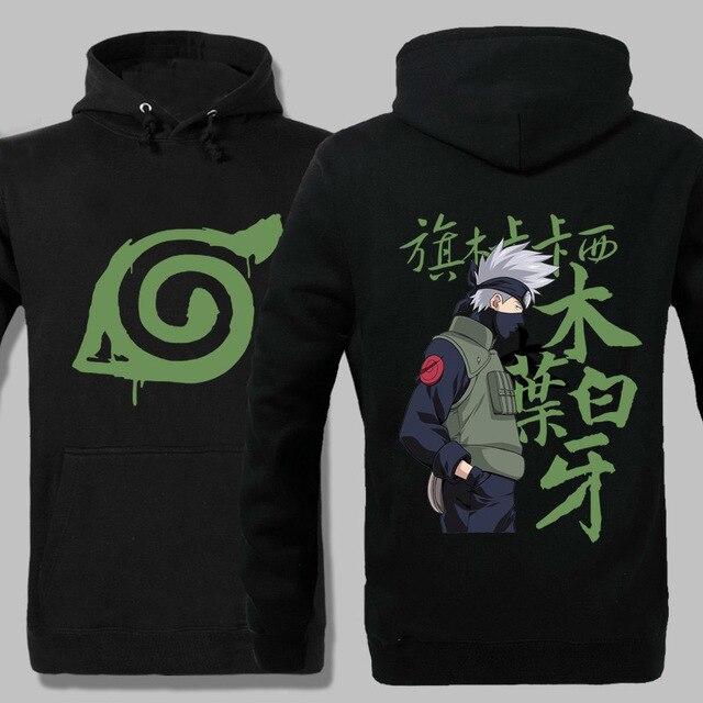 Kakashi Hatake Hooded Sweatshirt