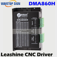 free shipping leashine stepper motor driver DMA860H   cnc router use