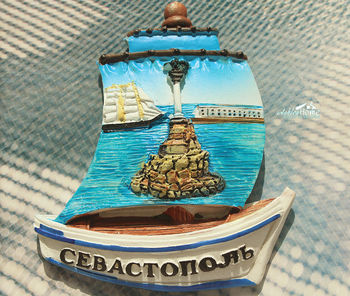 Sevastopol, Crimea Souvenir 3D Resin Fridge Magnet Sailing Ship Shaped Craft image