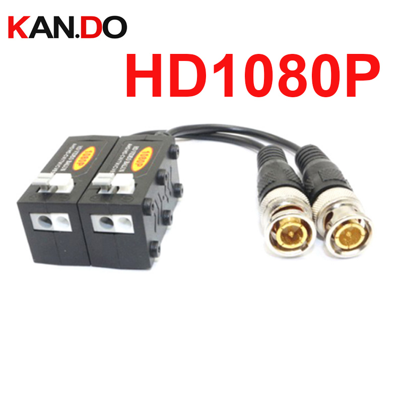 HD 1080P Balun CVI TVI AHD CVBS CCTV Video Balun Combined Design Randomly UTP Spring Type Wiring Port High Quality