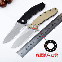 High Quality 59 60HRC 9CR13MOV Blade G10 Steel Plated Black Titanium Handle Tactical Folding Knife Hunting