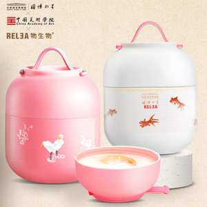Image 2 - Portable Braised beaker vacuum container Lunch Pail Thermos Food Container Stainless Steel Jar Lunch Box Dinnerware with spoon
