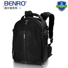 2014 hot sale Benro paradise cw 350n double-shoulder slr series professional photo camera bag backpack rain cover