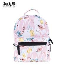Chaoliubang мини-рюкзак женщины ананас и Фламинго печати рюкзаки корейский стиль путешествия рюкзак детские книги рюкзак сумка