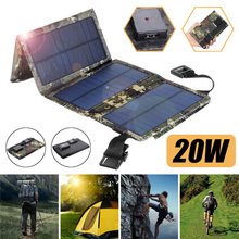 20W Foldable Waterproof Solar Panel Charger Mobile Power Bank for Smartphones Tablets USB Ports Outdoor цена и фото