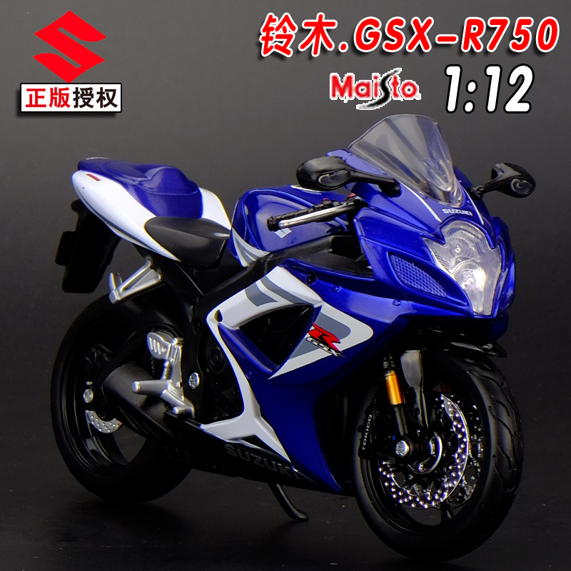 1 12 Alloy motorcycle model high simulation metal casting motorcycle toys Suzuki GSX R750 free shipping