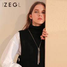 ZEGL fringed necklace double sweater chain personalized female stainless steel