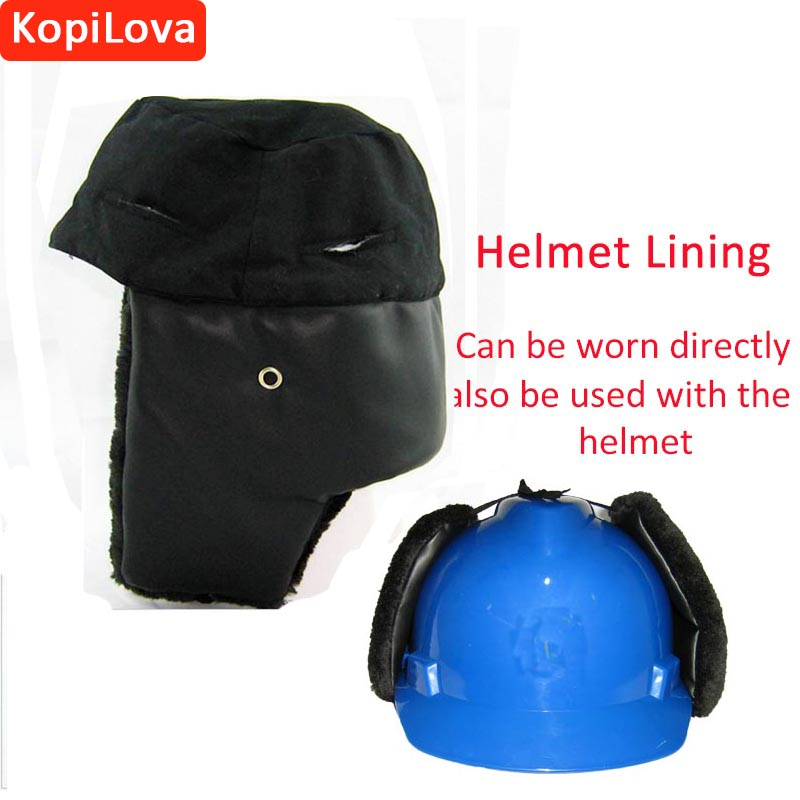 Kopilova Winter Outdoor Cold-proof Hat Lining Anti-wind Work Protective Hard Hat Adult Work Cap Can Use on Helmet Free Shipping chemo skullies satin cap bandana wrap cancer hat cap chemo slip on bonnet 10 colors 10pcs lot free ship