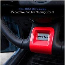 Подходит для Valkswagen new Beetle 2013, для подарка, для стайлинга автомобилей, для прошивки отверстий в колесах, наполнителя, отделка, литье, крышка, наклейка, зажим