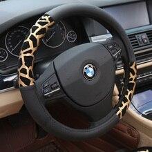 سيارة غطاء عجلة القيادة أفخم غطاء سيارة ليوبارد طباعة القيادة القيادة k4 X3 X1 X6 X5 S80L S60L C70 أغطية الاطارات جلدية سيارة