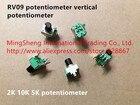 Original new 100% RV09 potentiometer vertical potentiometer 2K 10K 5K potentiometer (SWITCH)
