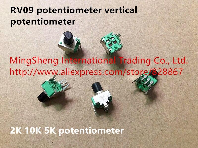 Оригинальный Новый потенциометр 100% RV09, вертикальный потенциометр 2K 10K 5K, потенциометр (переключатель)
