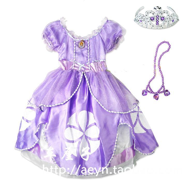 Sofia princesa de las muchachas del vestido vestido de fiesta de ...