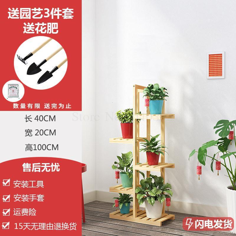 Цветочная полка, многоэтажная, для помещений, Специальный балкон, мясистый зеленый цветочный горшок, стойка, твердая древесина, для гостиной, простая напольная стойка - Цвет: VIP 3
