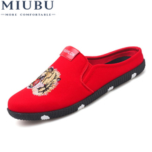MIUBU Men Canvas Shoes Lightweight CLASSICS Breathable Loafers Comfortable Ultralight Lazy Flats Sneaker