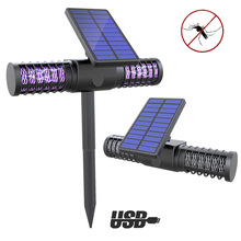 Solar Indoor Mosquito Trap IP65 Waterproof LED Outdoor UV Light Lamp Solar/USB Charging Lawn Keeper