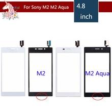 4.8 For Sony Xperia M2 S50H D2302 D2303 D2305 D2306 and M2 Aqua D2403 Touch Screen Digitizer Front Glass Lens Sensor Panel 2 pieces heidelberg sensor m2 198 1563 06 for heidelberg pelton sensor m2 198 1563