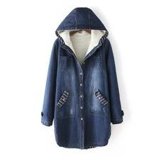 Women Hooded Winter Jean Jackets Long Outerwear Warm Denim C
