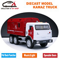 16.5CM Alloy Toys, Metal Cars, 1:32 KAMAZ Military Miniature Trucks For Kids Boys With Gift Box/Pull Back Function/Music/Light/