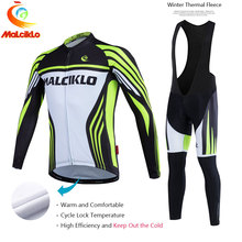 Malciklo 2017 Pro Fabric High Cycling Winter Thermal Fleece Jersey Long Set Ropa Ciclismo Bike Bicycle Clothing Pants W017