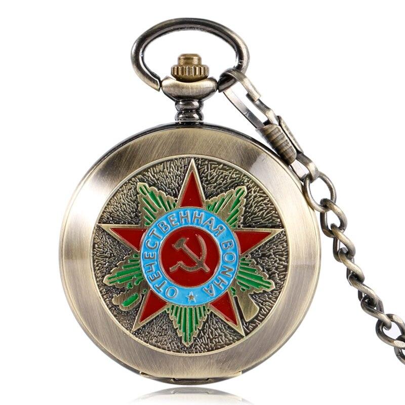 Vintage Pocket Watch Communism Badge Soviet Sickle Hammer Style Mechanical Hand Winding Steampunk Chain Bronze Men Women Clock