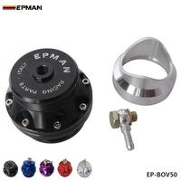 EPMAN 50mm Weld Or Clamp On Blow Off Valve BLUE EP BOV50BL