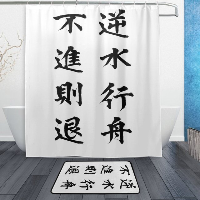 Asian curtain shower with you