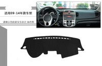 For KIA Forte 2009 2014 Car Dashboard pad Cover Avoid Light Pad Instrument Platform Dash Board Cover Mat