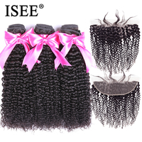 ISEE HAIR Mongolian Kinky Curly Hair With Frontal 3 Bundles With Closure 100% Remy Human Hair Bundles With Frontal Nature Color