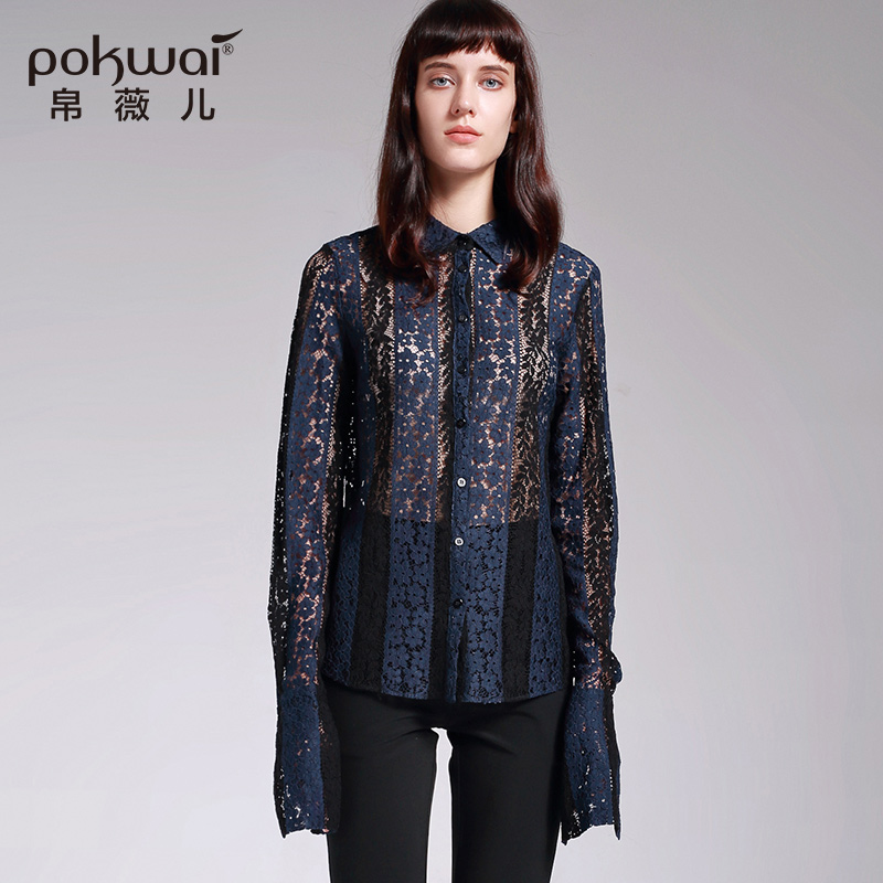 POKWAI осенние винтажные открытые кружевные рубашки женские топы одежда высокого качества однотонная блузка с отложным воротником Топ с длин...