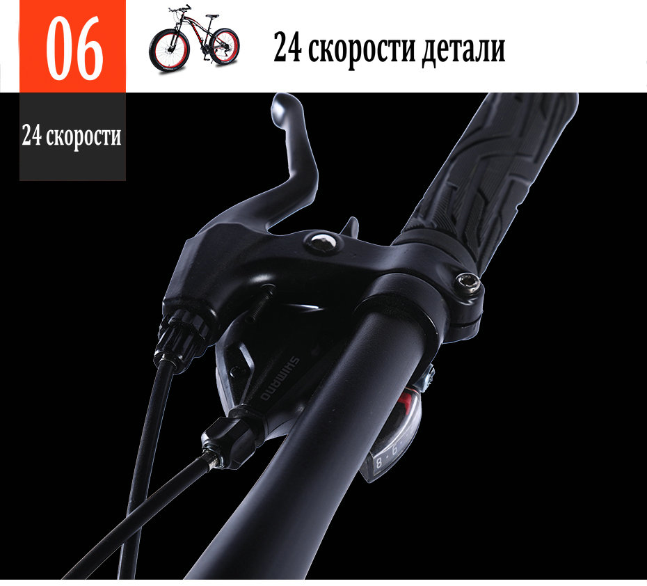 HTB1ybVTaPDuK1Rjy1zjq6zraFXaS Love Freedom Mountain bike 26 * 4.0 Fat Tire bicycle 21/24/27 Speed Locking shock absorber Bicycle Free Delivery Snow Bike