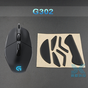 Image 3 - 3M Mouse Skates for Logitech G502 G403 G602 G603 G703 G700 G700S G600 G500 G500S 0.6MM Gaming Mouse Feet Replace foot
